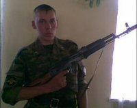 Александр Губанов, 8 марта , Екатеринбург, id59556607