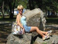 Наташа Гришонкова(лемиш), Энергодар, id81589873