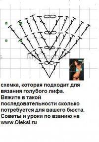 Hrd Rthh, 1 октября , Красилов, id88072661