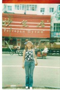 Ольга Андреева, 19 февраля 1998, Свободный, id89799253
