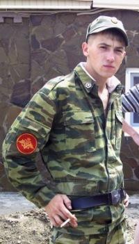 Михаил Чередниченко, 11 ноября , Энгельс, id100219766