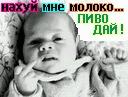 Александр Прадед, 23 мая 1993, Брянск, id142017837