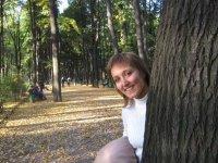 Дина Кащенкова, Klaipėda
