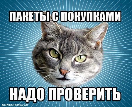 http://cs9610.vkontakte.ru/u675869/140082175/x_71e0d1c1.jpg