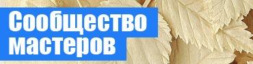 www.tatianka.ru/clubs/