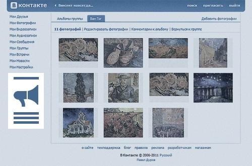 Сайт частных объявлений в волгограде
