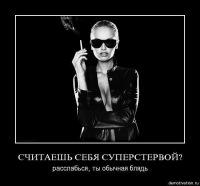 Арина Блондиночка, 18 июня 1994, Бобруйск, id109150038