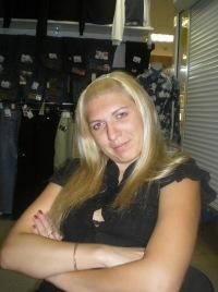 Елена Серова, 13 января 1983, Миасс, id111475693