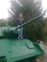 Макс Волошин, 2 февраля 1995, Киев, id115484192