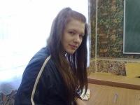 Диана Пашкевич, 11 июля 1997, Смоленск, id117023138