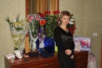 Светлана Лихачева, 23 декабря 1994, Североморск, id121219083