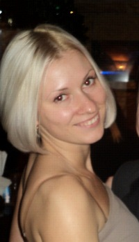 Анна Халина, 20 ноября 1982, Донецк, id137594025