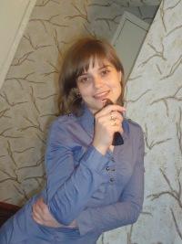 Лєна Веремійчук, 11 февраля 1985, Славута, id164292633