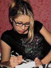Lerka Kozlova, 22 января 1988, Москва, id32400940