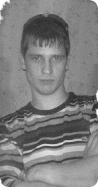 Василий Ильин