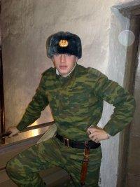 Виталий Лобанов, 16 января , Челябинск, id56457162