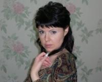 Наталья Меркулова, 2 октября 1976, Краснодар, id70951213