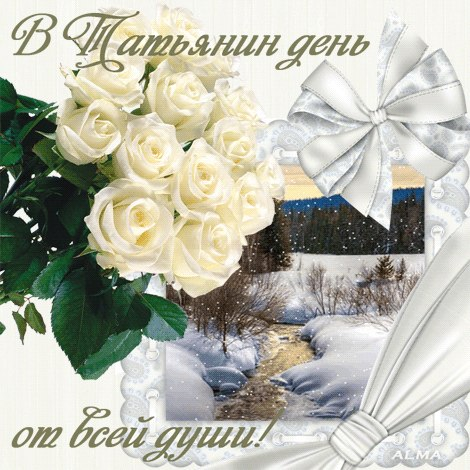 http://cs9612.vkontakte.ru/u10109938/-14/x_52bf71eb.jpg