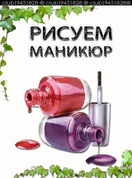 http://cs9612.vkontakte.ru/u12175310/115696359/x_1dbb9063.jpg
