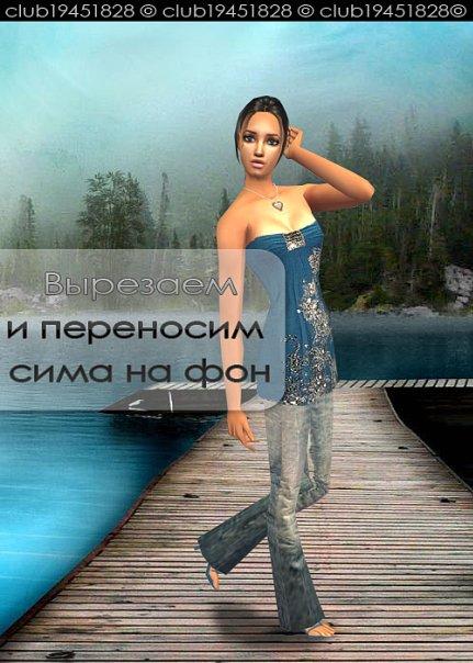 http://cs9612.vkontakte.ru/u12175310/115696359/x_49953310.jpg