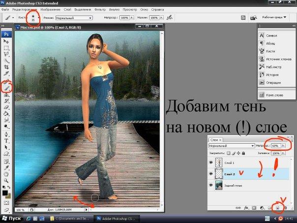 http://cs9612.vkontakte.ru/u12175310/115696359/x_5478433e.jpg