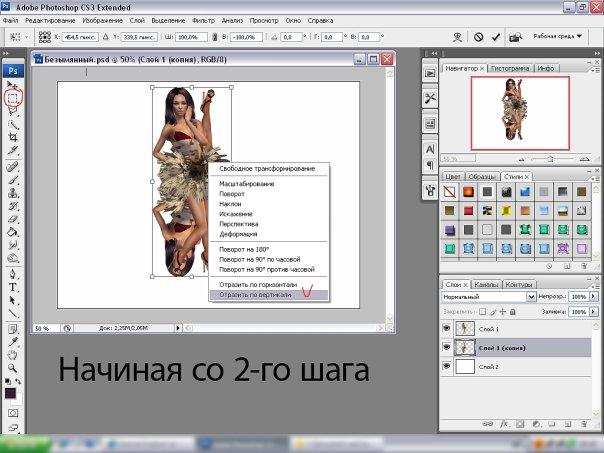 http://cs9612.vkontakte.ru/u12175310/115696359/x_7c1f0b41.jpg