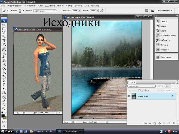 http://cs9612.vkontakte.ru/u12175310/115696359/x_7d28a928.jpg