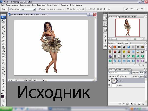 http://cs9612.vkontakte.ru/u12175310/115696359/x_a84f3d1a.jpg