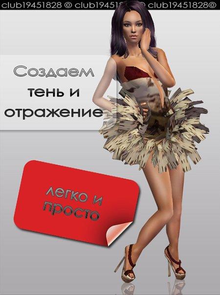 http://cs9612.vkontakte.ru/u12175310/115696359/x_a8b2144b.jpg
