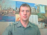 Виталий Фурсов