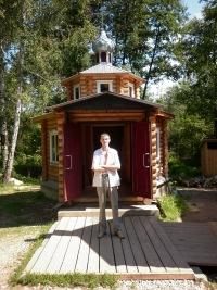 Сергей Пономарев, 25 сентября 1984, Саратов, id22626181