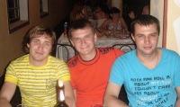 Антон Галеев, 25 ноября , Ярославль, id31002132