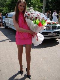 Ирина Данилина, 26 ноября 1985, Москва, id63228959