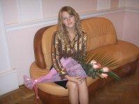 Екатерина Стукалова, 10 февраля , Саратов, id72184816