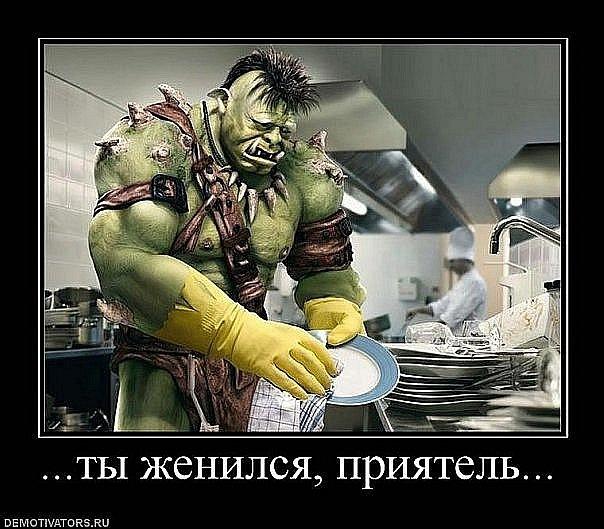 http://cs9612.userapi.com/u98763171/121247203/x_21ffc793.jpg