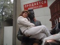 Ирина Дарбакова, 24 августа 1974, Мариуполь, id107654044