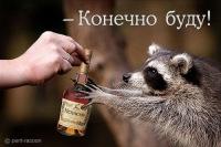 Максим Ломаев, 20 октября , Ижевск, id121928684