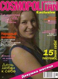 Натали .........., 7 марта 1987, Омск, id64450082