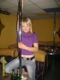 Наталья Горбунова, 25 июня 1986, Саяногорск, id69234875