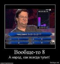 Neon Vodka, 26 марта , Днепропетровск, id89083879
