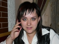 Мирослава Білоус, 10 марта , Львов, id105445600
