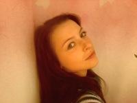Настюшка ***, 6 июня 1966, Хабаровск, id107379212