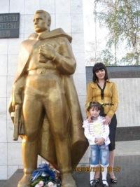 Людмила Насыбуллина, 20 сентября 1946, Нурлат, id134266031