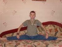 Александр Емельянов, 29 ноября 1992, Орск, id60178616