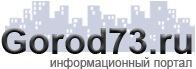 Moderator Gorod73, 23 июня 1998, Ульяновск, id112785190