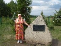 Римма Гараева, 17 июня 1999, Апастово, id117023142