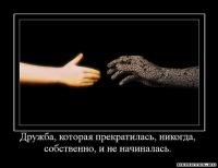Антон Ионин, 24 января 1994, Санкт-Петербург, id117480606