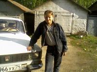 Андрей Тетюев, 4 февраля 1994, Челябинск, id155698277