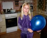 Алина Скибида, 24 февраля , Днепропетровск, id163910171