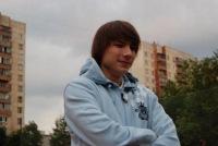 Дима Радченко